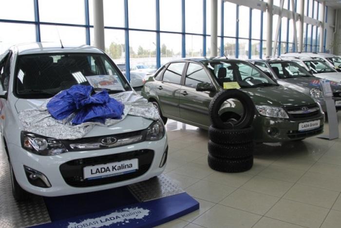 Схема продажи старой машины
