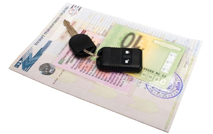 Кредит под залог авто наличными в Саратове -